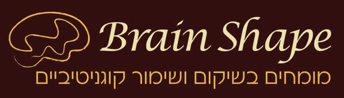 Brain Shape
